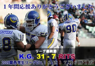 2009a_final.jpg