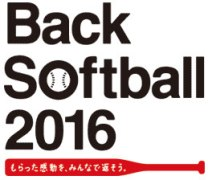 BackSoftball.jpg