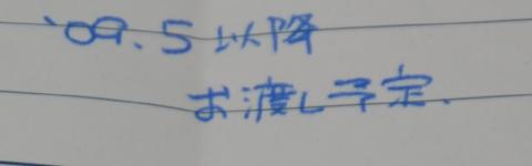 Σ(=゜ω゜=;) マジ!?