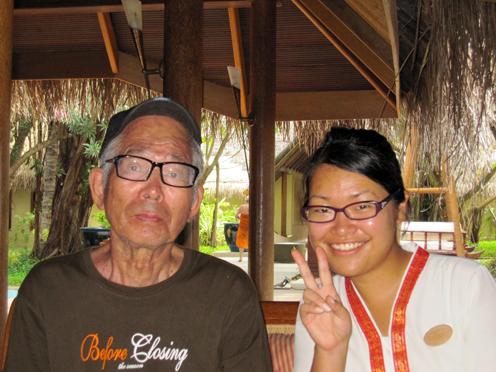 YUKA&父