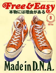 book_vi130.jpg