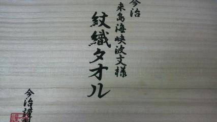 2009121407080000.jpg
