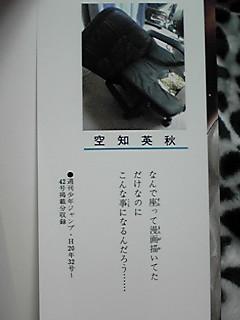 081213_2010~01