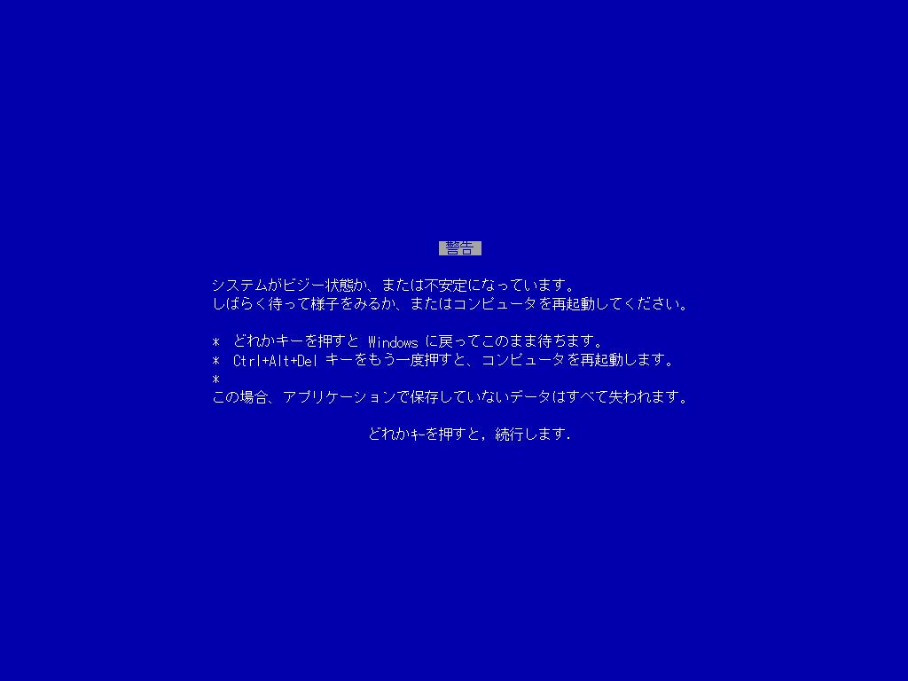 vlgeino005338.jpg