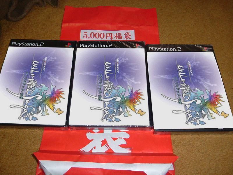 55viploader560766.jpg