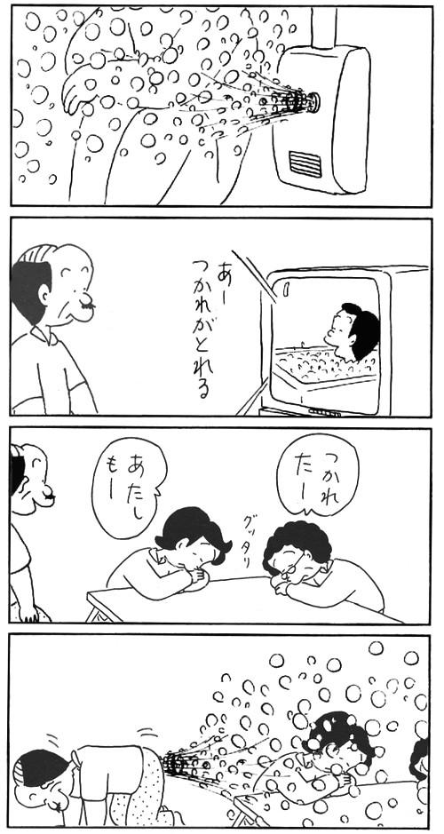 569520.jpg