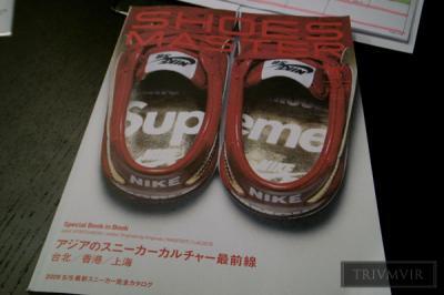 shoesmaster-1.jpg