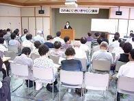 2009.6.15 サロン講座1