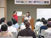 2009.6.15 サロン講座2