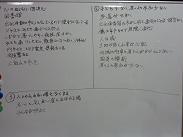 2009.6.24 塩屋座談会3
