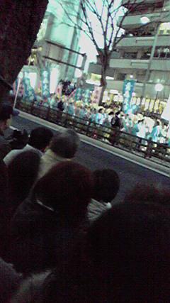 haneto2010.jpg