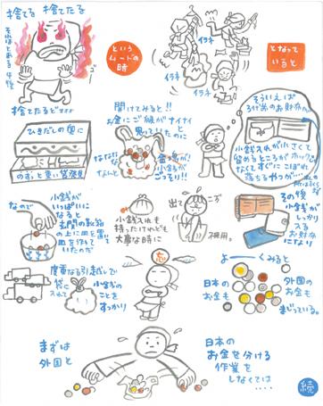 zeni1w.jpg