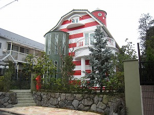 まことちゃんハウス2