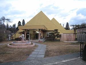 ピラミッド温泉1