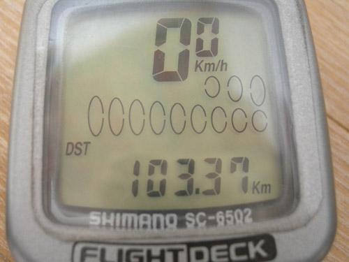 DSCN2883.jpg