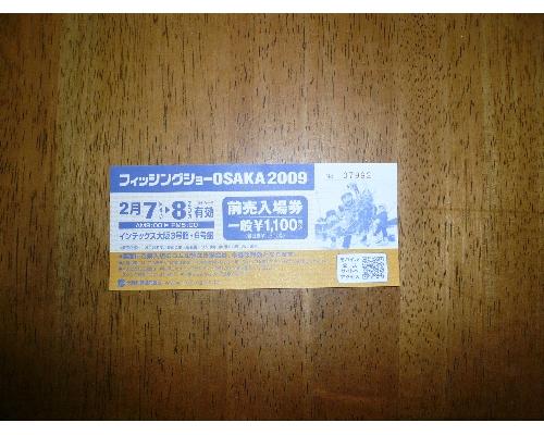 P1030358.jpg
