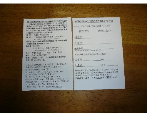 P1060217.jpg