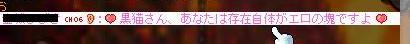 Maple0006_20090521200240.jpg