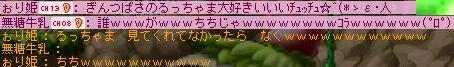 WS000973.jpg
