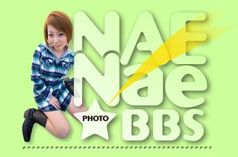 NaenaeBBS