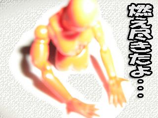 20080207112956.jpg