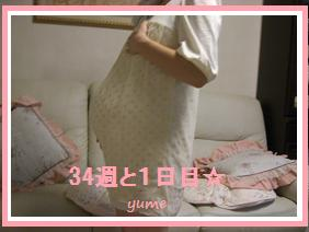CIMG6531.jpg
