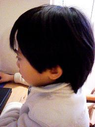 son with computer