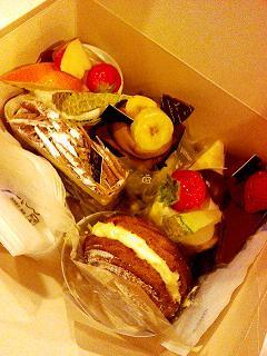 boxofcake.jpg