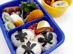 lunchbox28may09.jpg