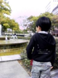 peacememorialpark10mar09.jpg