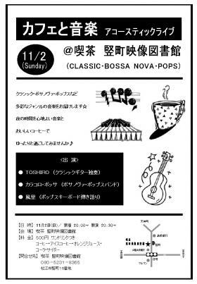 eizotosyo_01.jpg