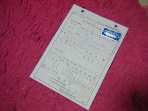 DSCF2932.jpg