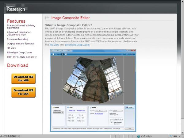 Image Composite Editor .jpg