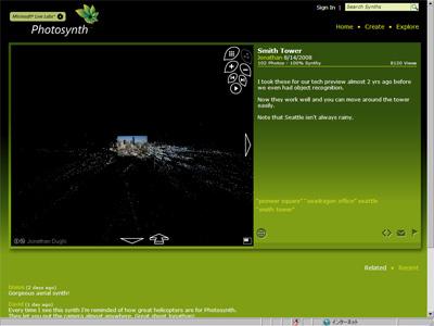 Photosynth003.jpg