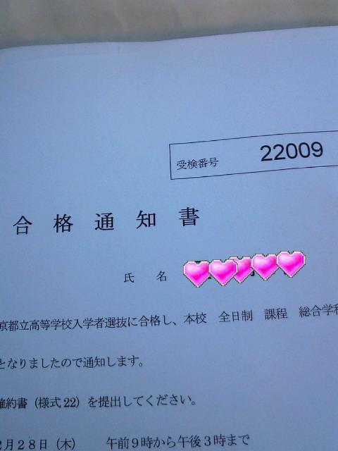 227faea8.jpg