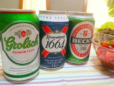 080921世界のビール