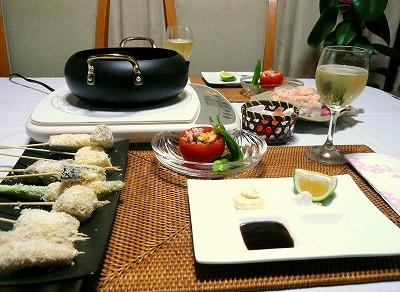 080927夕食