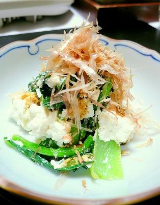 090201小松菜とリコッタチーズの和えもの