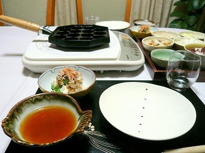 090201夕食