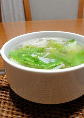 090219レタスのスープ