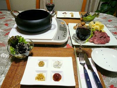 090214夕食