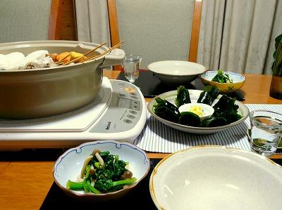 090226夕食