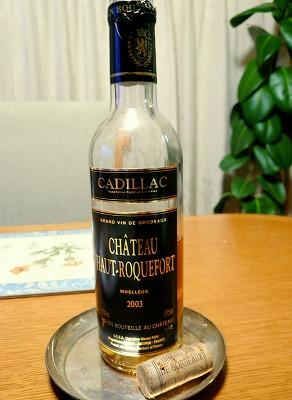 090412貴腐ワイン