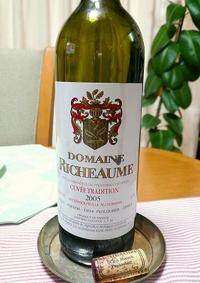 090405ワイン