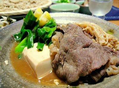 090401肉豆腐