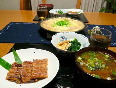 090403夕食