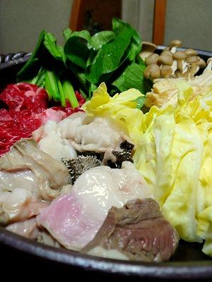 090501ホルモン鍋