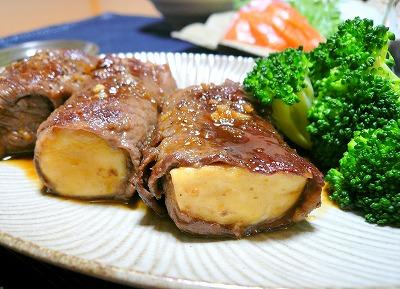 090529お豆腐の肉巻き