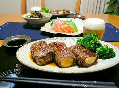 090529夕食