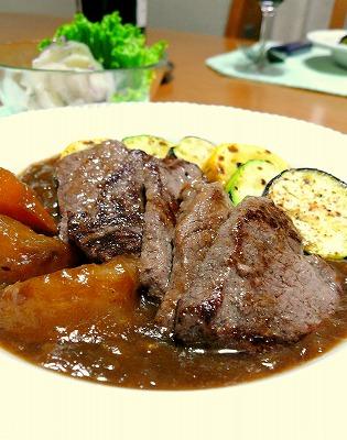 090626ビーフ&野菜のデミグラスソース